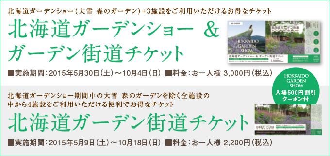 top_ticket.jpg