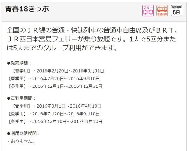 ticket3.JPG