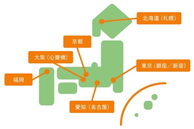 lucky_draw_img_map.jpg