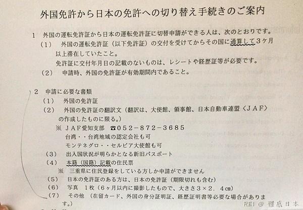 IMG_2447.JPG
