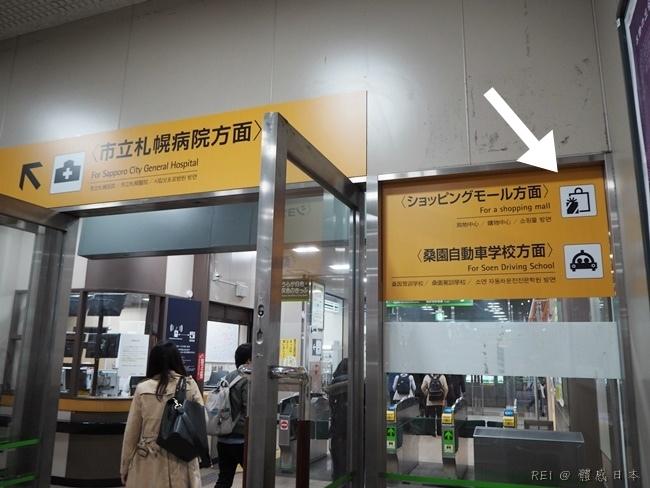 P4111840.JPG