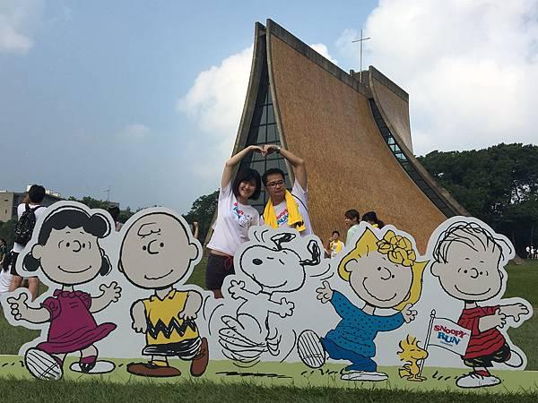 Snoopy Run 14.jpg