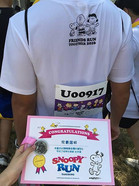 Snoopy Run 19.jpg
