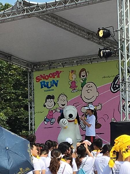 Snoopy Run 20.jpg