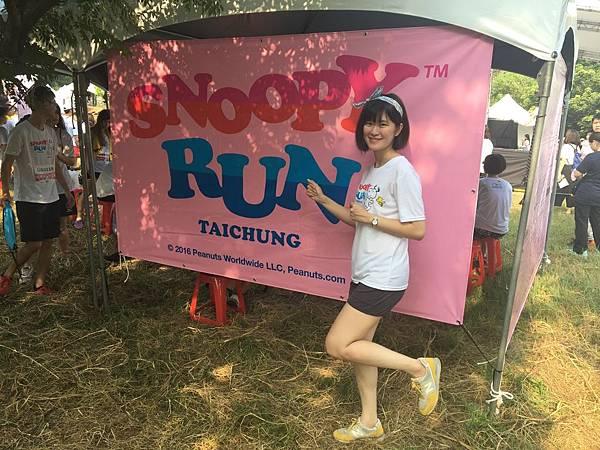 Snoopy Run 06.jpg