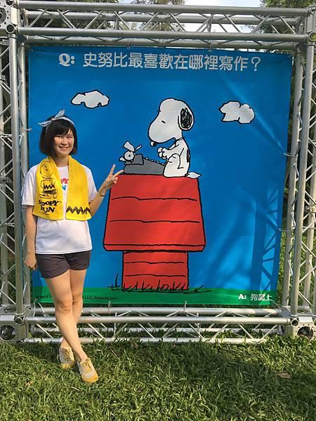 Snoopy Run 10.jpg