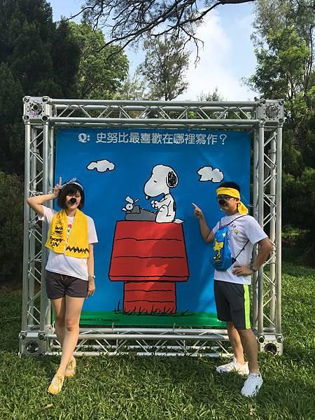 Snoopy Run 11.jpg