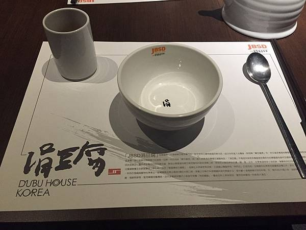 涓豆腐01.jpg