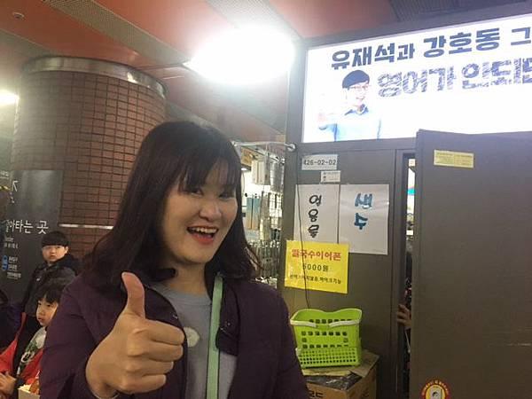 安妞首爾34.JPG