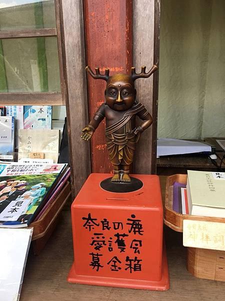 日本蜜月DAY2-10.jpg