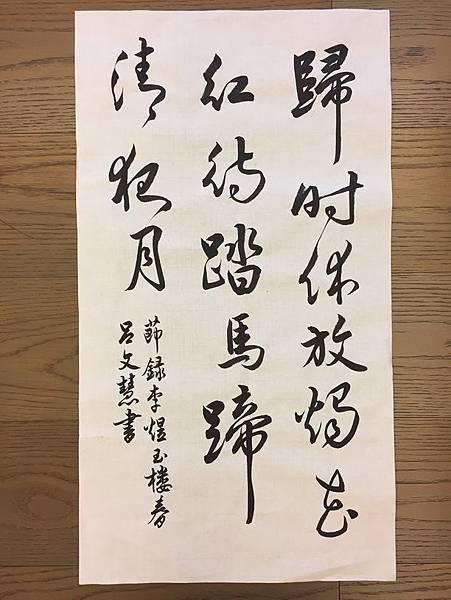 玉樓春IMG_7119 縮小.jpg