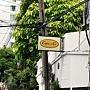 110803_11_Bangkok.jpg