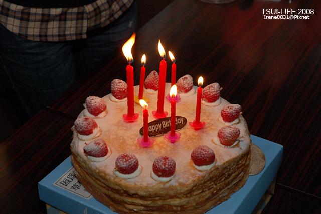111023_35_cake.jpg