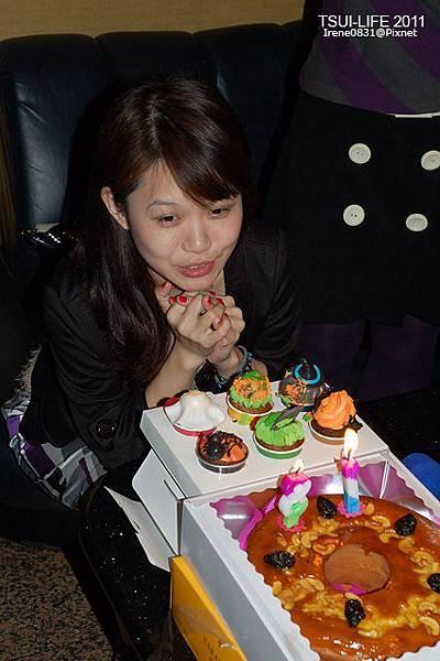 111023_33_cake.jpg