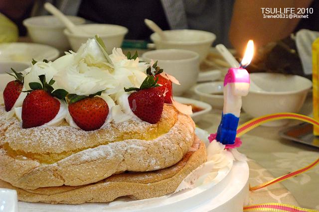 111023_24_cake.jpg