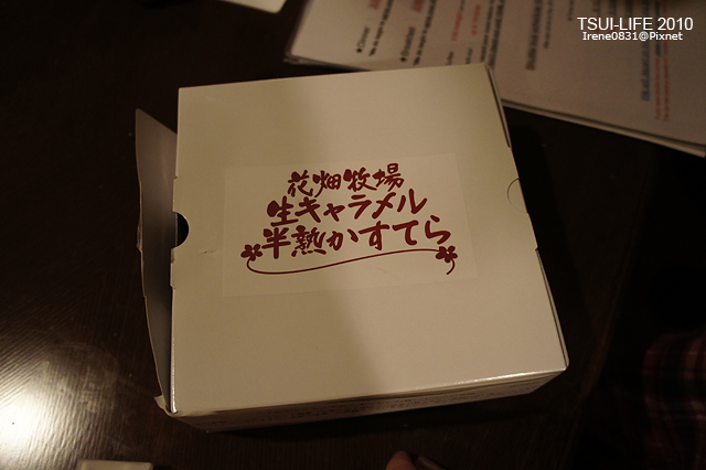 111023_18_cake.jpg