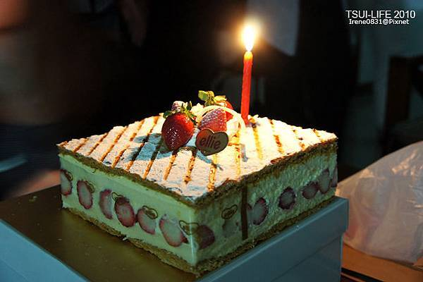 111023_15_cake.jpg