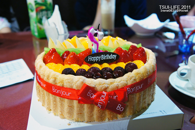 111023_03_cake.jpg