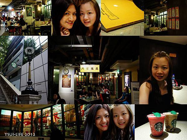 120807_HK_03