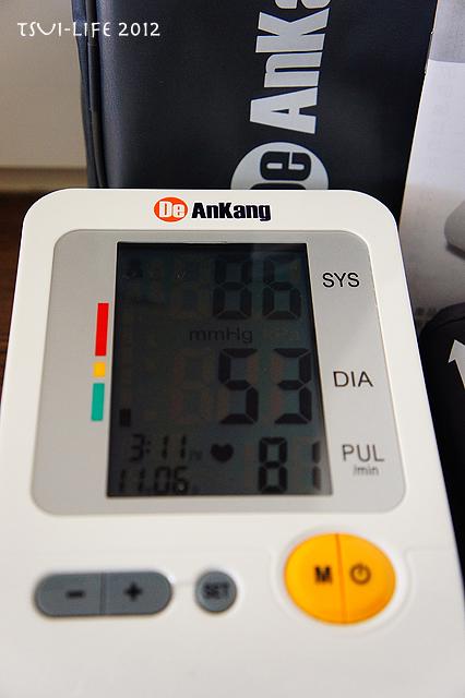 121116_血壓計_11