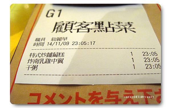 100728_39_2009HK.jpg