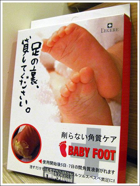 081219_00_BabyFoot.jpg