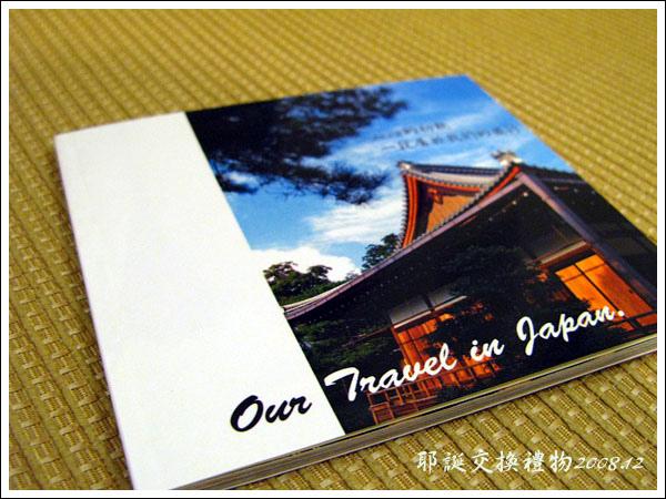 081212_06_CD愛現本.jpg
