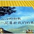 081212_07_CD愛現本.jpg