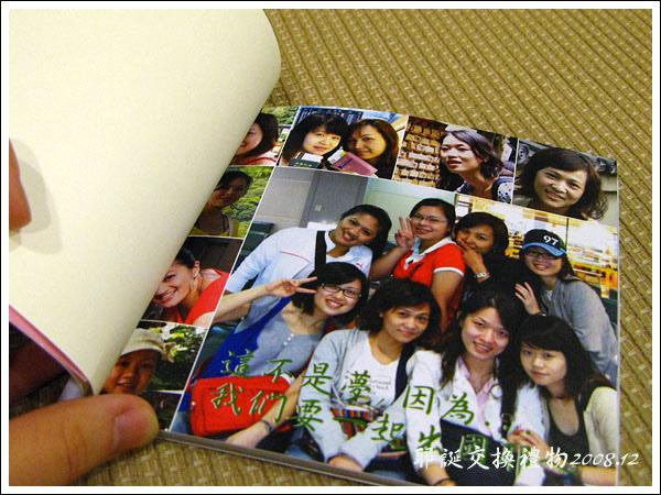 081212_09_CD愛現本.jpg