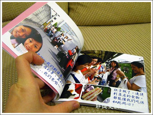081212_10_CD愛現本.jpg