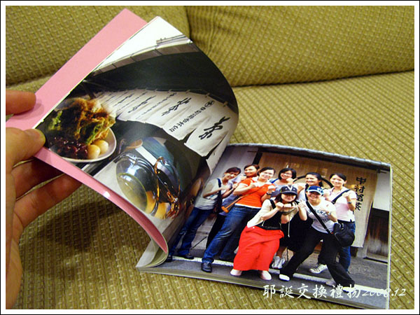 081212_11_CD愛現本.jpg