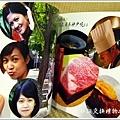 081212_12_CD愛現本.jpg