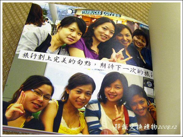 081212_14_CD愛現本.jpg