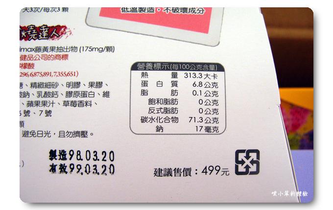 090519_04_纖Q.jpg