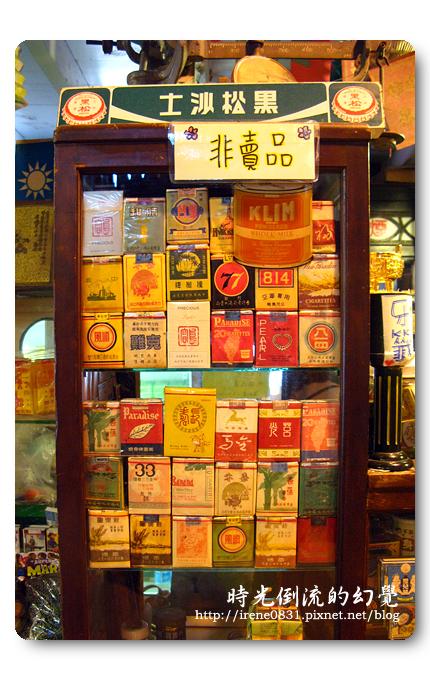 090520_02_內灣戲院餐廳.jpg