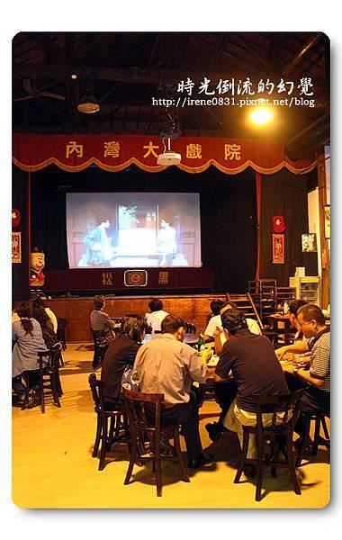 090520_04_內灣戲院餐廳.jpg