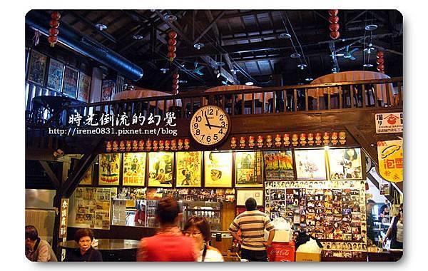 090520_06_內灣戲院餐廳.jpg