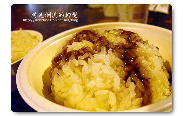 090520_07_內灣戲院餐廳.jpg