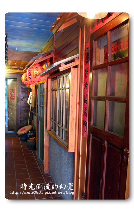 090520_14_內灣戲院餐廳.jpg