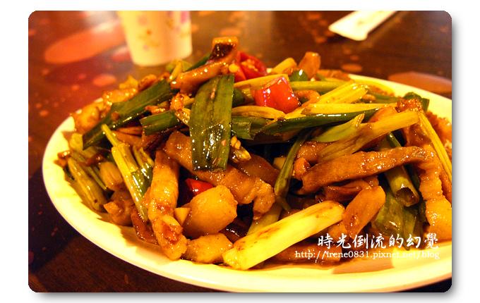 090520_08_內灣戲院餐廳.jpg