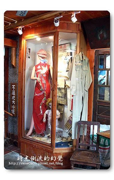 090520_13_內灣戲院餐廳.jpg