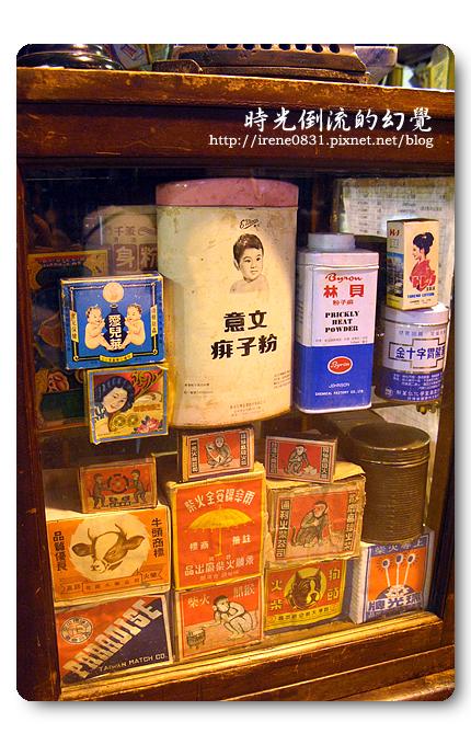 090520_03_內灣戲院餐廳.jpg