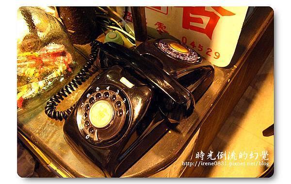 090520_23_內灣戲院餐廳.jpg