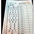 090520_01_台北偷吃趣.jpg