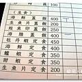 090520_02_台北偷吃趣.jpg