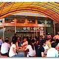 090520_00_台北偷吃趣.jpg