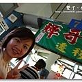 090527_13_墾丁樂活行.jpg