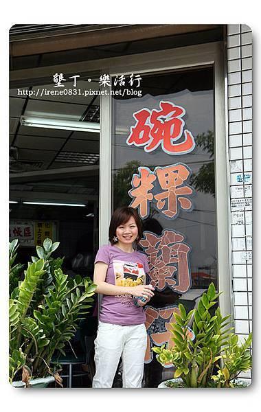 090527_00_墾丁樂活行.jpg