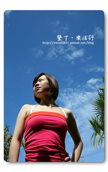 090527_09_墾丁樂活行.jpg