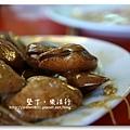 090605_10_輝哥生魚片.jpg